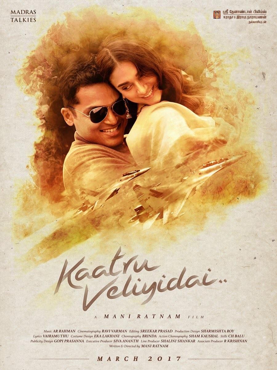 1478949605_kaatru-veliyidai-upcoming-telugu-romantic-drama-movie-written-produced-directed-by-mani-ratnam